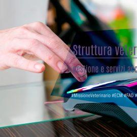 Struttura-veterinaria-gestione-e-servizi-accessori-ECM-FAD